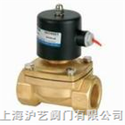 先导式电磁阀|氮气用电磁阀|排泥专用电磁阀|燃气切断电磁阀