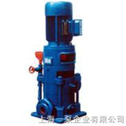 便拆式高层建设给水多级离心泵/给水泵/多级离心泵/上海一泵厂