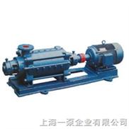卧式多级离心泵/多级离心泵/卧式离心泵/上海一泵厂