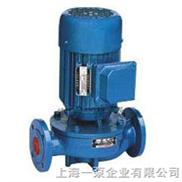 管道泵/离心泵/上海一泵厂