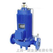 屏蔽式管道泵/屏蔽泵/管道泵/离心泵/上海一泵厂