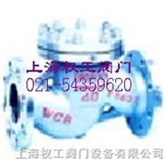 供应H41止回阀找QG权工阀门|上海权工阀门设备有限公司
