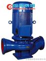 立式熱水管道離心泵