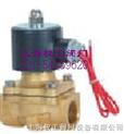 供應2W直動式電磁閥找QG權工閥門|上海權工閥門設備有限公司