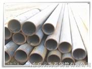 20#直缝焊接钢管
