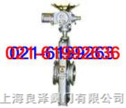 SMZ947F型埋地式燃气暗杆平板闸阀 上海良泽阀门
