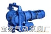 宝龙专业生产摆线式电动隔膜泵 .不锈钢电动隔膜泵