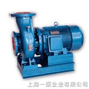 卧式离心泵/卧式热水管道泵