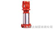 上海申太-XBD-GDL立式多級管道消防泵