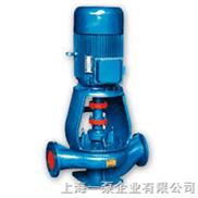 便拆立式管道离心泵/管道泵/上海一泵企业