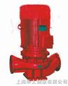 上海申太-XBD-ISG立式消防泵
