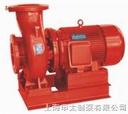 上海申太-XBD-ISW卧式消防泵