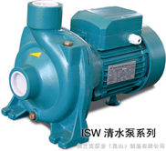 低温离心泵