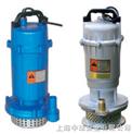 QDX-微小型潜水泵