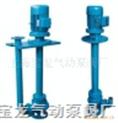 批发液下式排污泵 单管液下排污泵 双管液下排污泵