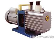 双级旋片真空泵 干式旋片真空泵 单级旋片真空泵