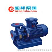 YGW型卧式管道油泵