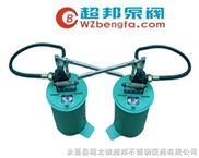 B2002高压手动加油泵