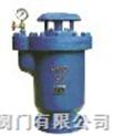 CARX复合式快速排气阀   复合式快速进气阀
