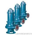 QWPB-不锈钢防爆潜水泵