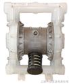 HL-气动双隔膜泵