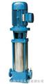 立式多級管道泵