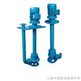 YW型长轴液下泵