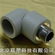联塑PPR管材管件