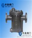 CS15H、CS45H-ER116倒置桶式蒸汽疏水閥