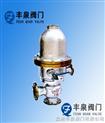 T47H-16C-自由半浮球式蒸汽疏水阀