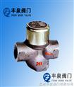 CS19H、CS69H、CS49H-(圆盘式)热动力式蒸汽疏水阀
