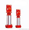 立式消防穩壓泵