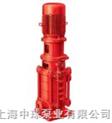 多级立式消防泵