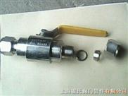 供应QJ.Y1型304不锈钢卡套球阀