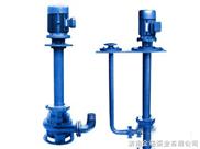 液下渣漿泵
