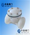 H44F-10F-塑料旋启式止回阀(RPP,PVC,PVDF,CPVC)