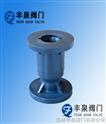 塑料立式止回阀(RPP,UPVC,PVDF,CPVC)