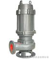 WQ型-无堵塞潜水排污泵