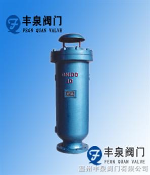 复合式污水排气阀