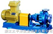 IH型单级化工离心泵 不锈钢化工泵