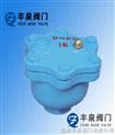 APVX-微量排气阀