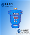 P1(QB1)-10-單口排氣閥