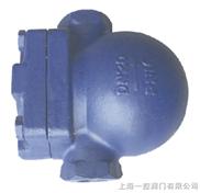 杠杆浮球式疏水阀|蒸汽疏水阀|机械型疏水阀|热静力型疏水阀|热动力型疏水阀|进口疏水阀|上海阀门