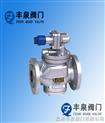 高靈敏度蒸氣減壓閥