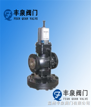 25P高性能蒸汽减压阀