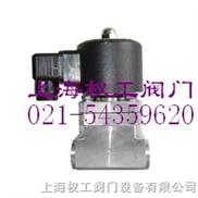 高压电磁阀  上海高温高压电磁阀价格 权工高压高温电磁阀批发