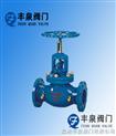 KPF-平衡阀