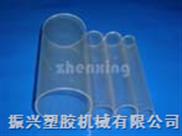 pvc透明管、pvc管、u-pvc透明管、透明u-pvc管、聚氯乙烯管、pvc异型材 、pvc线管