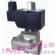 供应全不锈钢电磁阀/ZBSF/上海尼俊阀门