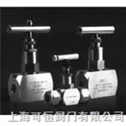 美国进口波纹管针型阀∣进口针型阀∣卡套针型阀∣内螺纹针型阀∣